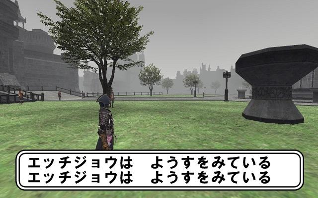 ff11aomon14.jpg