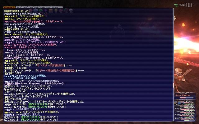 ff11aomon27.jpg