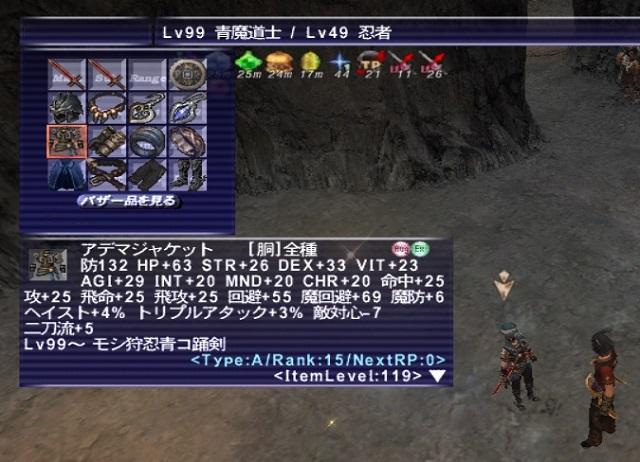 ff11aomon40-1.jpg