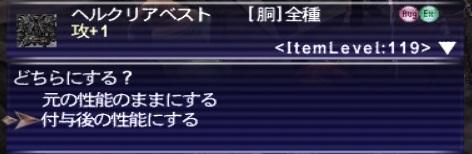 ff11aruaru07.jpg