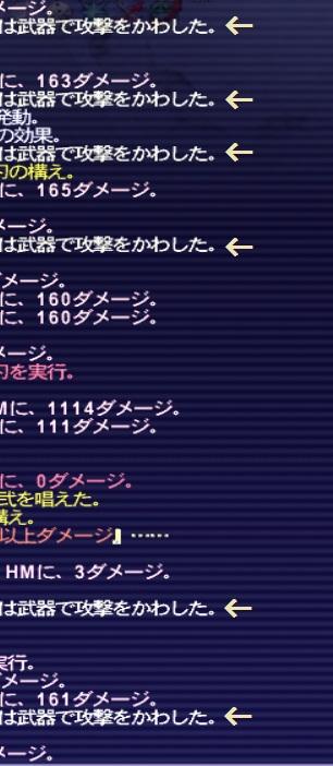 ff11bfjijou02.jpg