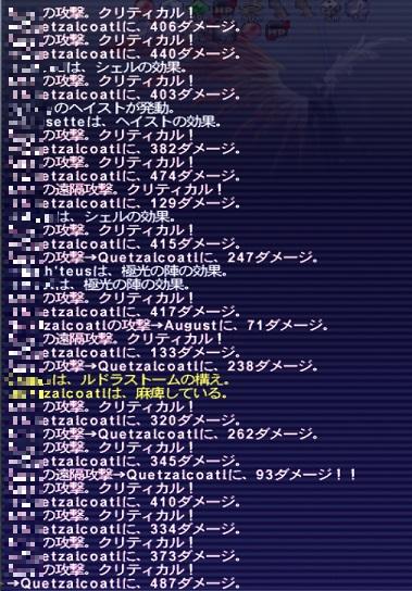 ff11dmein04.jpg