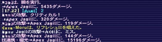 ff11lv4-2.jpg