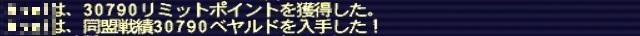 ff11wkrcpnq02.jpg
