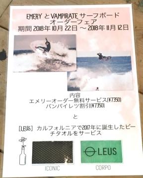 huji_7141.jpg