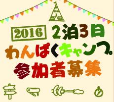20160529140836507.jpg