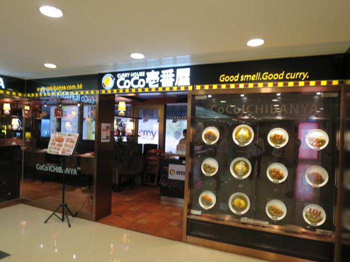 香港 日本食