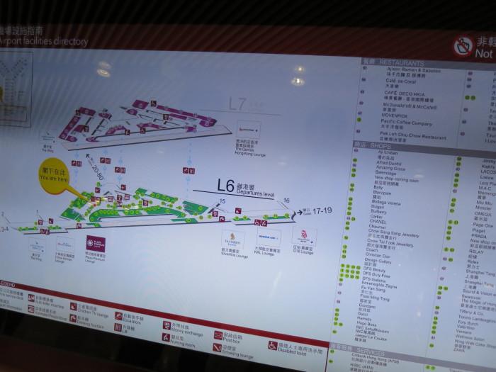香港国際空港 ターミナル1