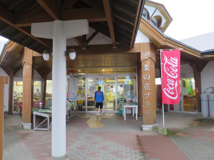 道の駅 横浜 青森 下北半島
