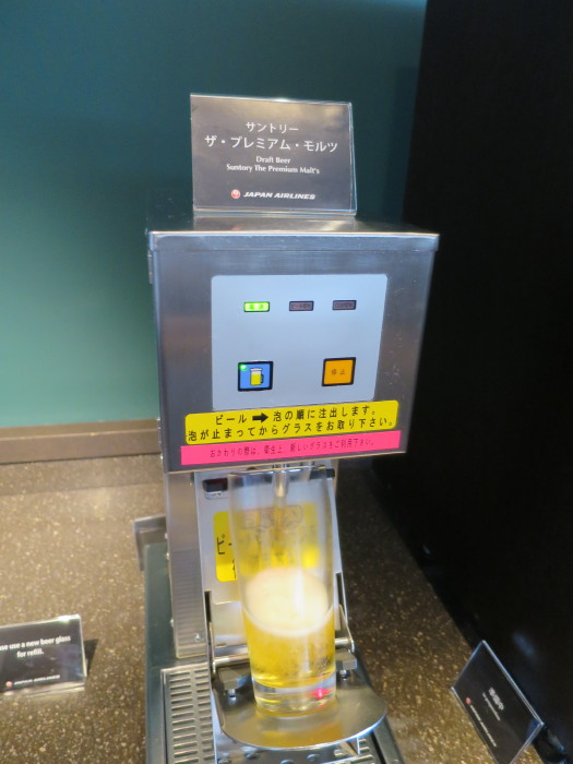JALファーストクラス・ダイヤモンド・プレミアラウンジ