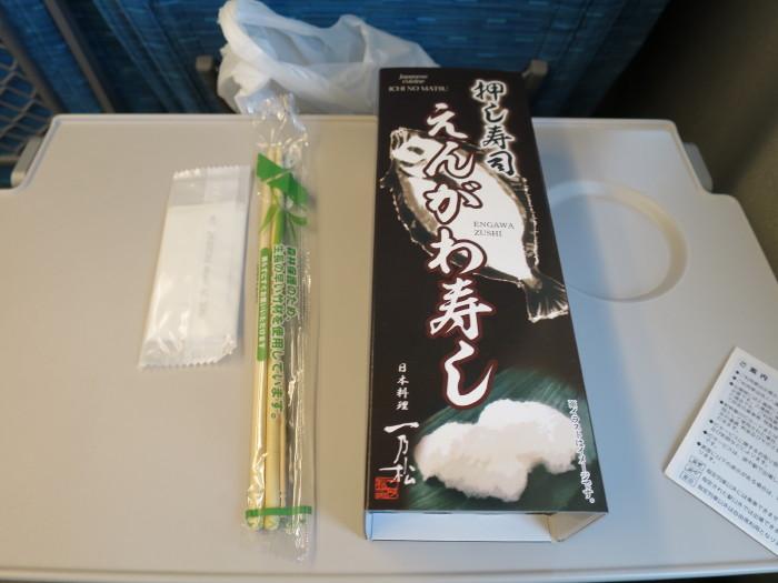 エンガワ寿司 新大阪 駅弁