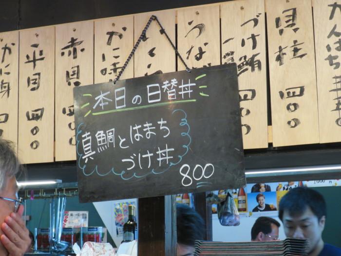 立ち寿司 でんでんタウン おすすめランチ