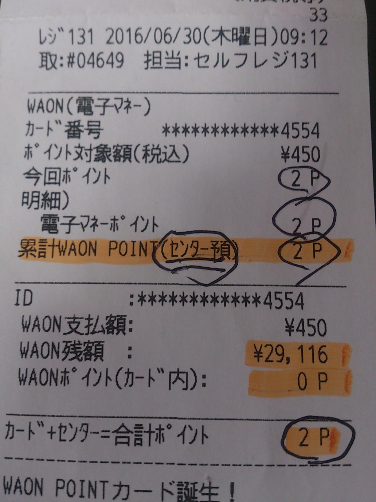 DSC_1247.jpg