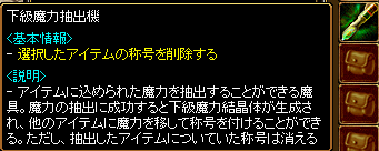 20160723_02.png