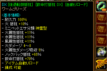 20160723_04.png