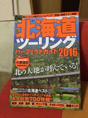fc2blog_20160707220755339.jpg