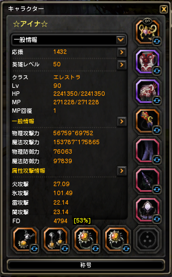 201605092307172f2.png