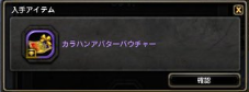201606210945119be.png