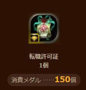 20160621100225abc.png