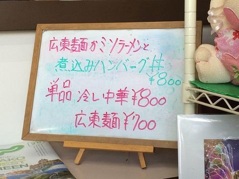 20160606005017edb.jpg