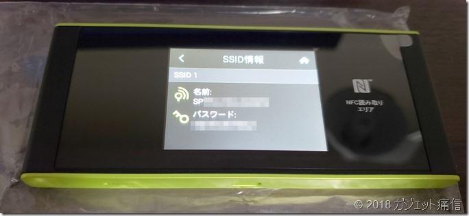 WiMAX2_HWD36SKA_03