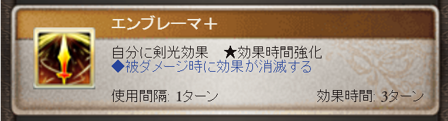 20160720093424f1a.png
