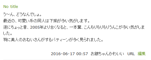 20160621110312bf4.png