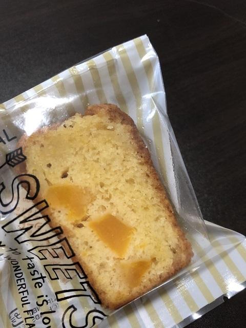 心と体にやさしいおやつ Sunny place かぼちゃとクリームチーズのパウンドケーキ