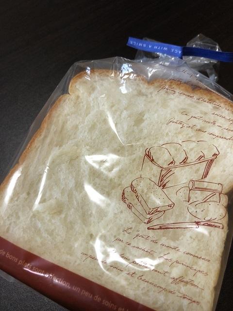 心と体にやさしいおやつ Sunny place 米粉入りもっちり食パン(耳無し)