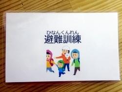 2018_1022 (1)