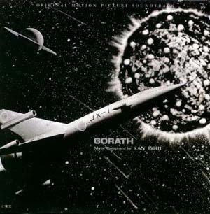 gorath024.jpg