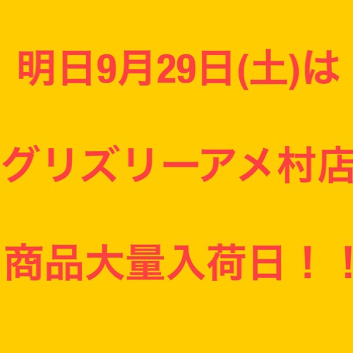 fc2blog_20180928112216eca.jpg