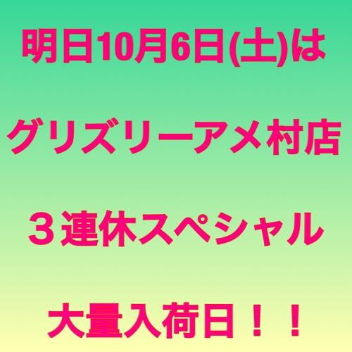 fc2blog_20181005124851e32.jpg