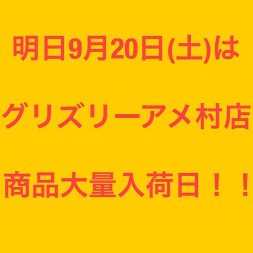 fc2blog_201810191053062f0.jpg