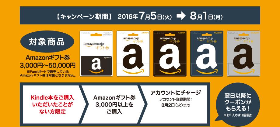 20160709195357660.jpg