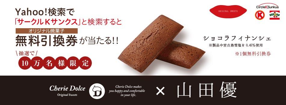 toku_pc_top.jpg