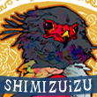 2016_SHIMIZUiZU_logo.jpg