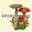 2016_kinoko-mono_logo.jpg