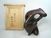 bronz4.jpg
