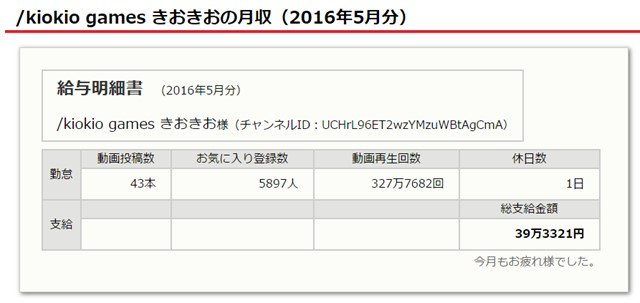 s-kiokio-4.jpg