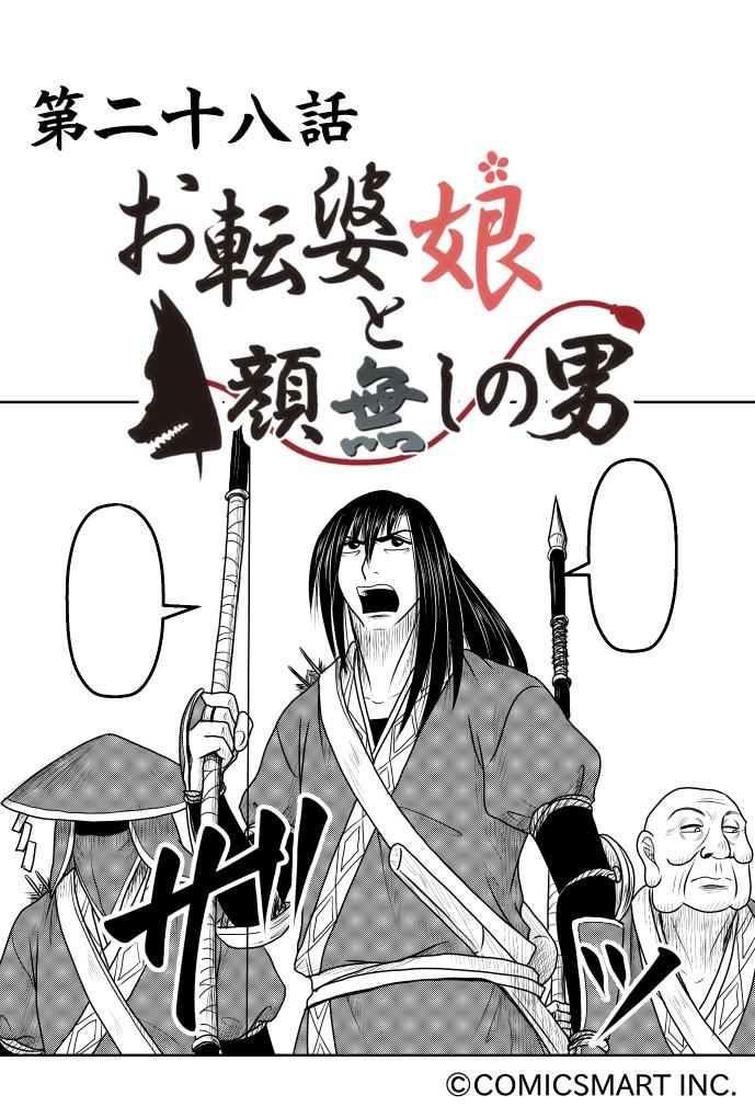 kokuchi28.jpg
