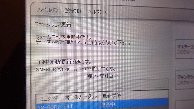 2016071821083378d.jpg