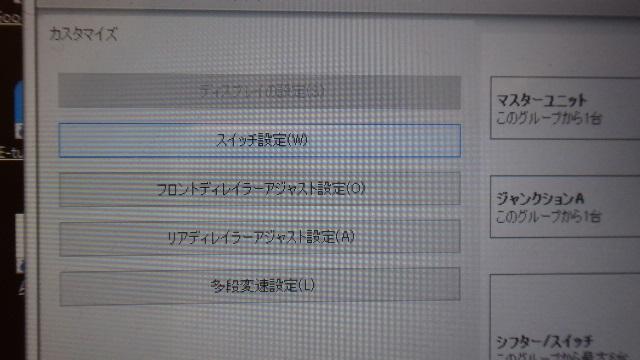 201607182108505d1.jpg