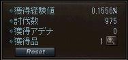 LinC2916.jpg