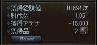LinC2919.jpg