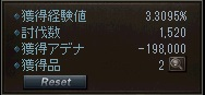 LinC2920.jpg