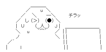 0930YE2