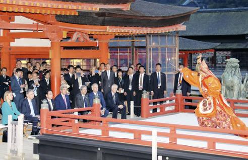 G7 厳島神社