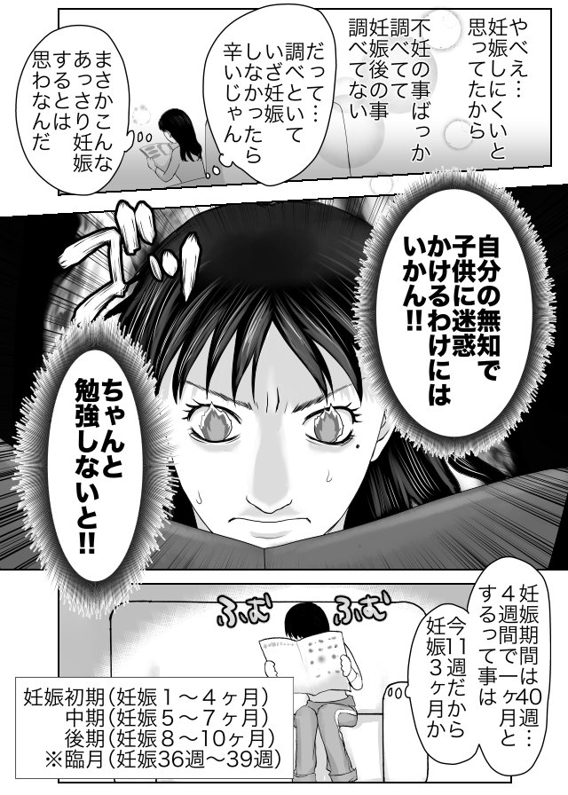 hisanagake61b のコピー