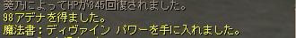 20160506093041eb3.jpg